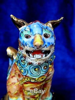 Limoges Chinese Dragon Hand Painted Foo Dog France Brand Nib Porcelain Hinged