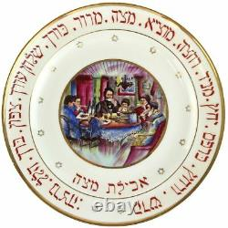Limoges Faience Hand Painted Passover Seder Plate France Circa 1915