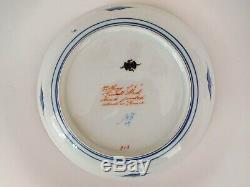 Le Tallec Tiffany Private Stock Limoge En Porcelaine Peinte À La Main Oriental Bowl / Rare